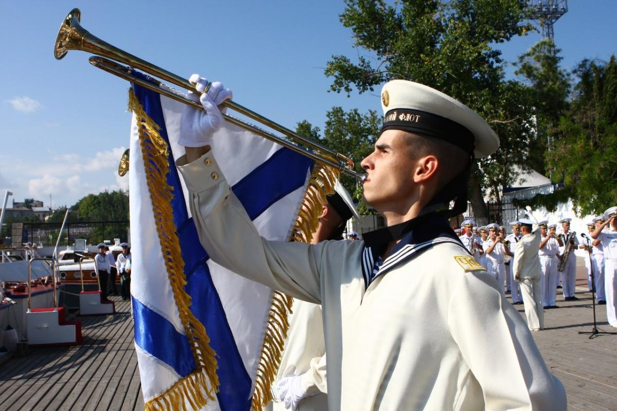 Гражданский флот поздравление фото 901