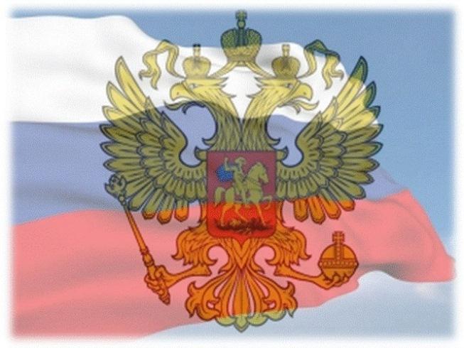 Обоснование наибольшей эффективности стратегии России до 2040 года