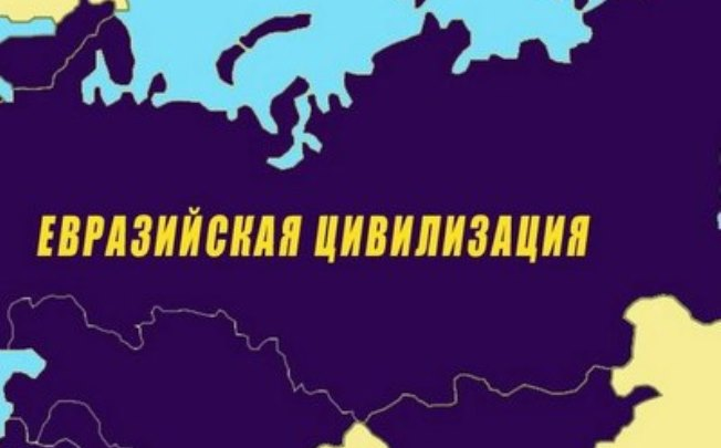 Постоянные внешние факторы и величины, влияющие на сценарий развития России