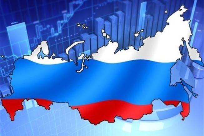 Анализ и стратегическое прогнозирование развития международной обстановки в России