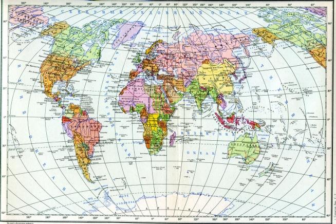 Совмещение тенденций мирового развития в XXI веке
