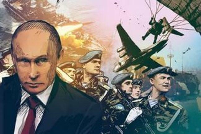 Фундаментальные изменения в политике безопасности и военной политике России в 1991–2016 годы
