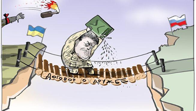 Порошенко объявил о прекращении договора о дружбе с Россией