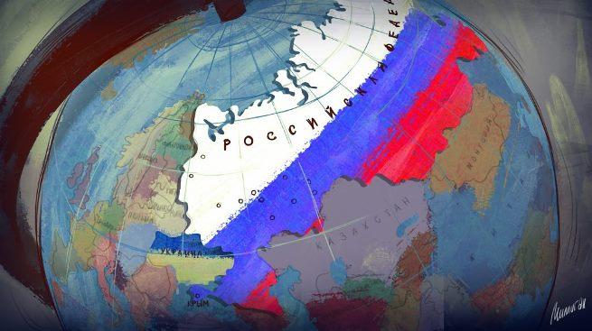 Место России в мире в будущем: прогноз и оценка