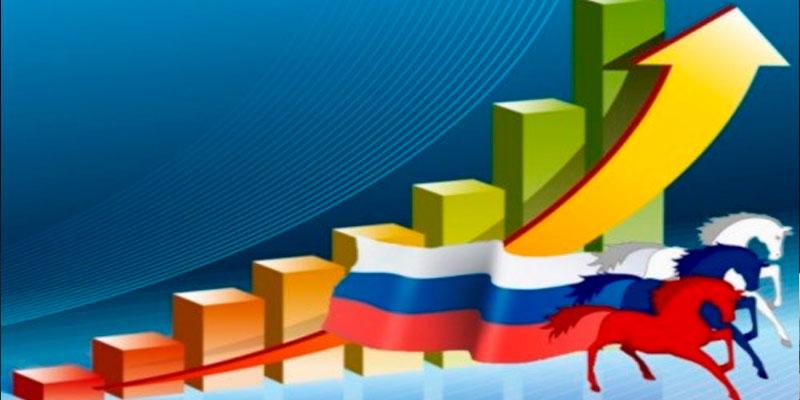 Наиболее вероятный («правительственный») сценарий как реальная основа для существующих вариантов развития России