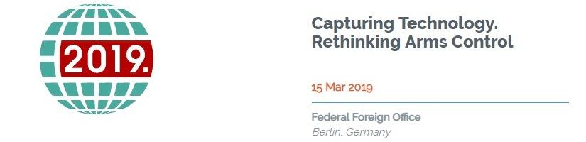 О международной конференции в Берлине