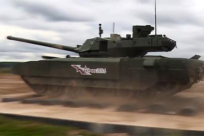 Отставной американский генерал отметил превосходство танка «Армата»