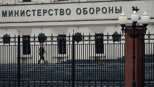 """Минобороны отсудило у разработчика """"Сатаны"""" более миллиарда рублей"""