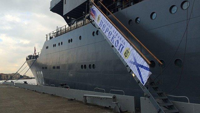 """Корабль Балтфлота """"Перекоп"""" отправился из Севастополя во Владивосток"""