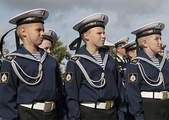 Церемония посвящения в кадеты 80 учащихся нового набора состоялась в Кронштадтском морском кадетском военном корпусе