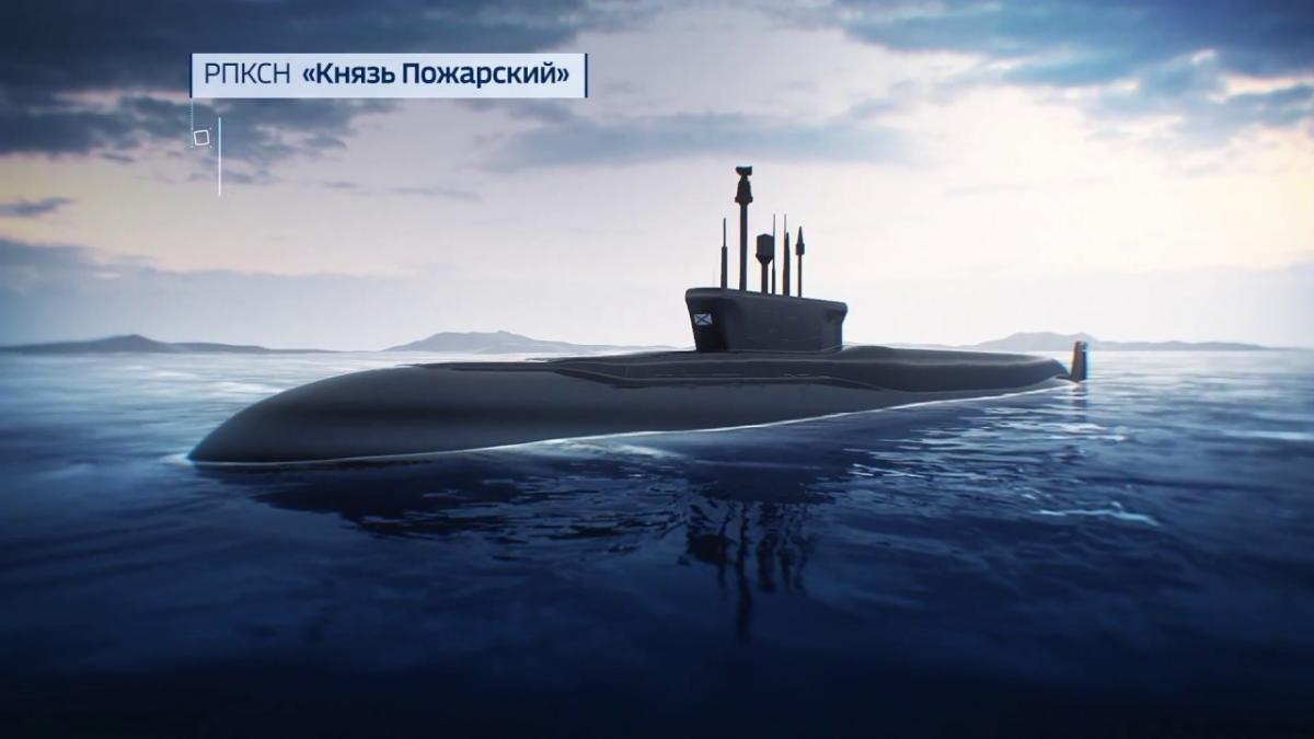 """Источник: еще две стратегические подлодки """"Борей-А"""" построят на """"Севмаше"""" к 2028 году"""