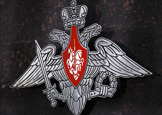 Министр обороны России выступил на приеме в Кремле в честь лучших выпускников военных вузов