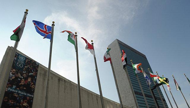 СМИ: США призвали союзников голосовать в ООН против антиядерного договора