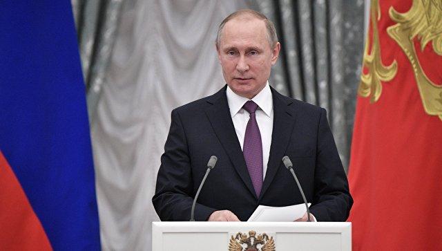 Путин лично наградил спецназовцев, сдерживавших атаку боевиков в Сирии