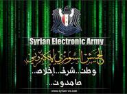 эмблема сирийской электронной армии