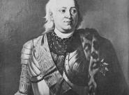 Первый командующий Каспийской флотилией - генерал-адмирал Апраксин Федор Матвеевич