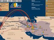 возможные способы нападения Израиля на Иран