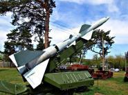 """С-75 """"Двина"""""""
