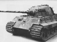 Panzerkampfwagen VI Ausf. B «Tiger II»